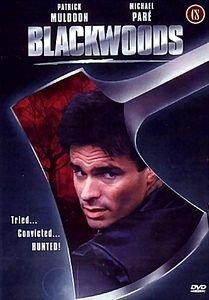 Сумрак разума  на DVD
