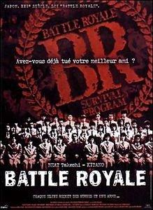 Королевская битва 1,2 на DVD