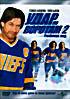 Удар по воротам 2: Разбивая лед на DVD