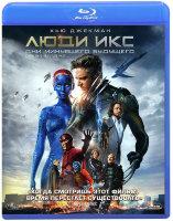 Люди Икс Дни минувшего будущего (Blu-ray)*