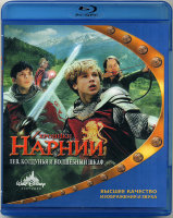 Хроники Нарнии Лев, Колдунья и Волшебный Шкаф (Blu-ray)*