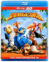 Замбезия 3D (Blu-ray)
