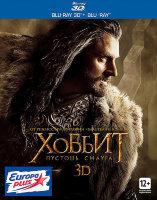Хоббит Пустошь Смауга 3D+2D / 3Д открытка (4 Blu-ray)