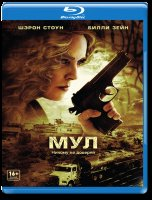Мул (Blu-ray)