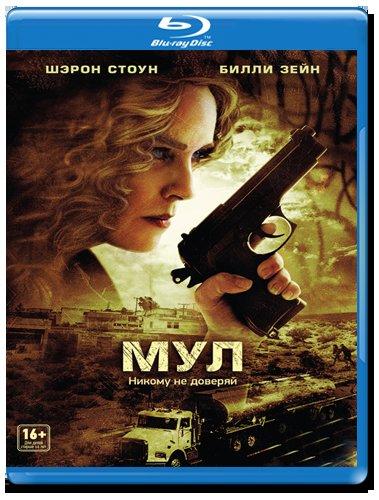 Мул (Blu-ray) на Blu-ray