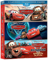 Тачки / Тачки 2 / Мультачки Байки Мэтра (3 Blu-ray)