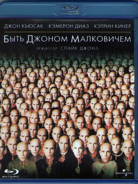 Быть Джоном Малковичем (Blu-ray)* на Blu-ray