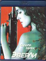 Эверли (Blu-ray)