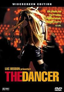 Дансер на DVD