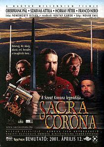 Священная корона на DVD