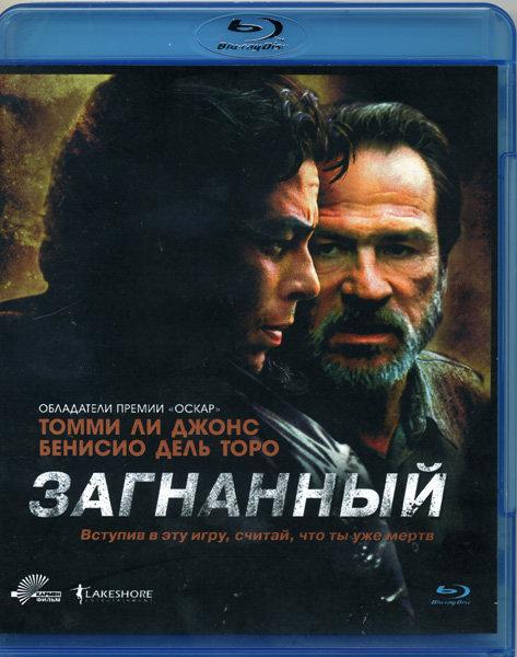 Загнанный (Blu-ray)* на Blu-ray