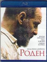 Роден (Blu-ray)