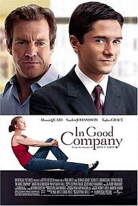Крутая компания  на DVD