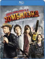 Добро пожаловать в Зомбилэнд (Blu-ray)