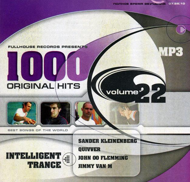 1000 Original Hits (vol.22) Intellegent Trance (mp 3) на DVD