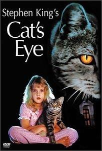 Кошачий глаз  на DVD