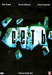 Сеть (Нурбек Эген) на DVD