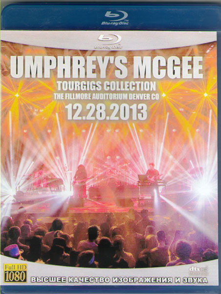 Umphreys McGee TourGigs Collection Live At The Fillmore Auditorium Denver CO 12 28 2013 (3 Blu-ray) на Blu-ray