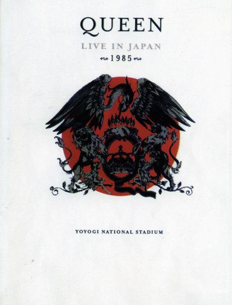 Queen - Live in Japan 1985 на DVD