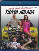 Удача Логана (Blu-ray)