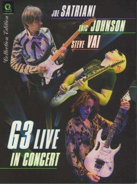 G3 Live in concert (Joe Satriani, Eric Johnson, Steve Vai) на DVD