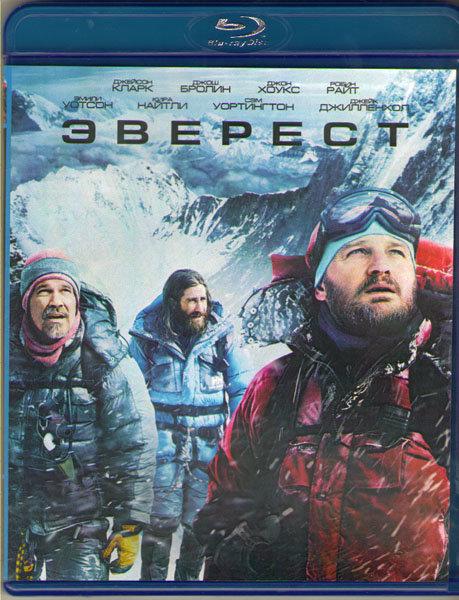 Эверест (Blu-ray) на Blu-ray