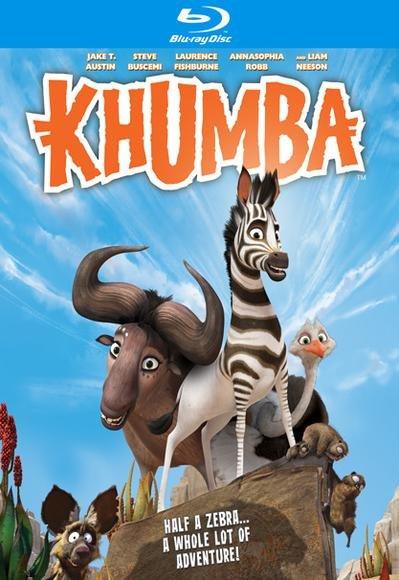 Кумба (Король сафари) (Blu-ray)