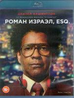 Роман Израэл Esq (Blu-ray)
