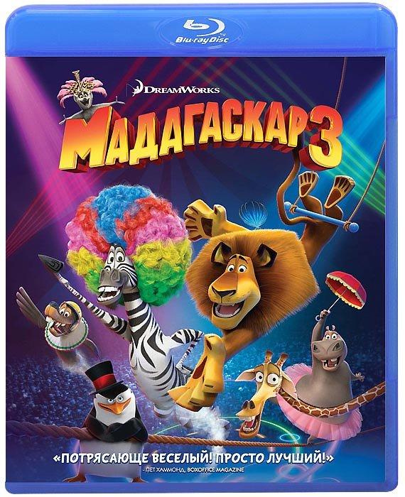 Мадагаскар 3 (Blu-ray)* на Blu-ray