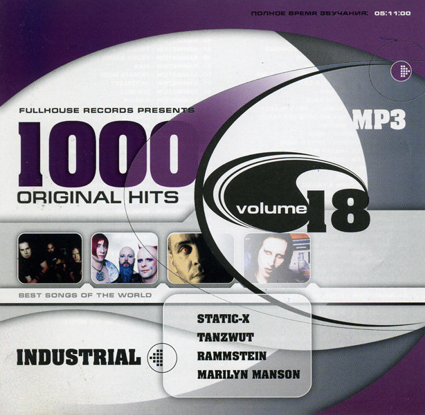 1000 Original Hits (vol.18) Industrial (mp3) на DVD