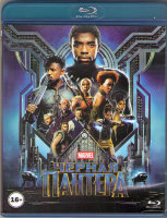 Черная Пантера 3D+2D (Blu-ray)