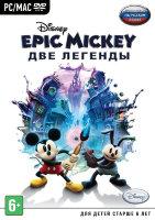 Epic Mickey Две легенды (DVD-BOX)