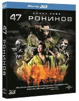 47 ронинов 3D (Blu-ray)