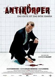 Антитела  на DVD