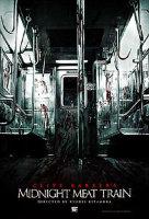Восставший из ада (Blu-ray)*