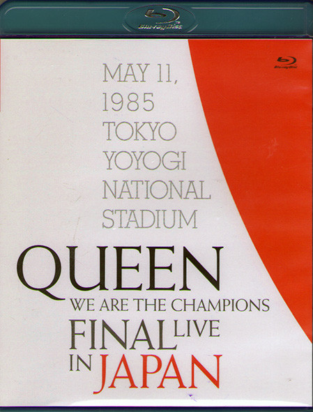 Queen We Are The Champions Final Live In Japan (Blu-ray)* на Blu-ray
