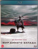Мир Дикого запада 2 Сезон (10 серий) (2 Blu-ray)