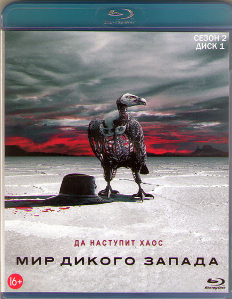 Мир Дикого запада 2 Сезон (10 серий) (2 Blu-ray)* на Blu-ray