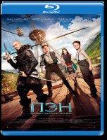 Пэн Путешествие в Нетландию 3D+2D (Blu-ray 50GB)