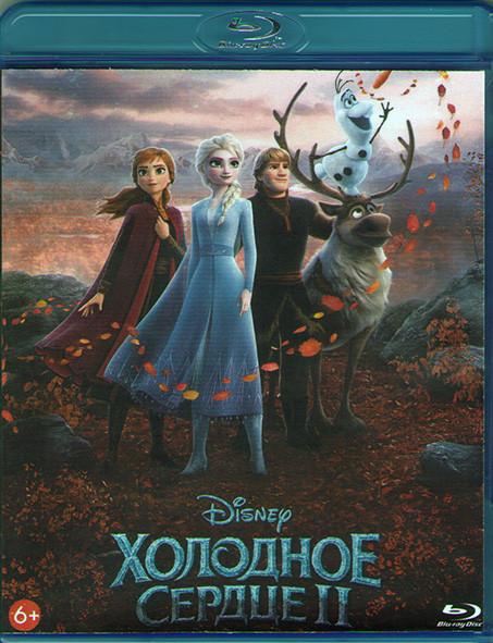 Холодное сердце 2 (Blu-ray)* на Blu-ray