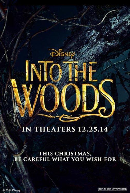 Чем дальше в лес (Blu-ray)