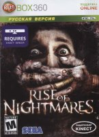 Rise of the Nightmares  (Xbox 360 Kinect)