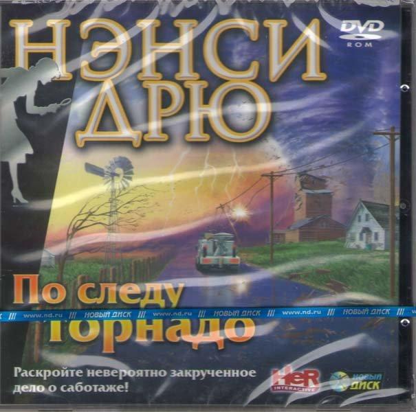 Нэнси Дрю По следу Торнадо (PC DVD)