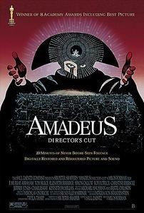 Амадей на DVD