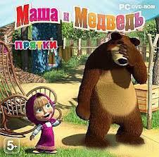 Маша и Медведь Прятки (PC DVD)