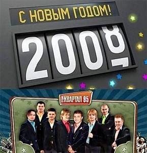 С Новым Годом, папа! на DVD