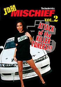 Уличные гонки на DVD