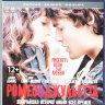 Ромео и Джульетта (Blu-ray)