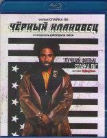 Черный клановец (Blu-ray)