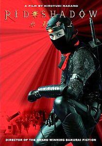 Красная тень на DVD